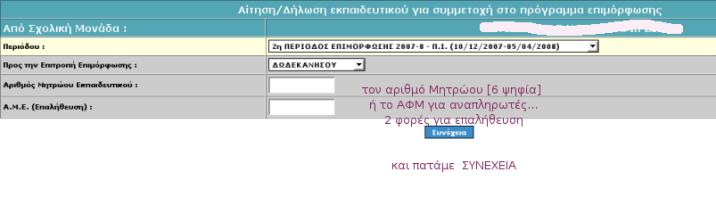 am_afm-4.png
